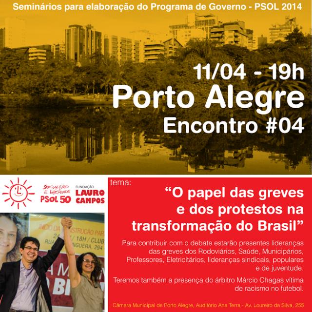 Seminários para elaboração do Programa de Governo - PSOL 2014